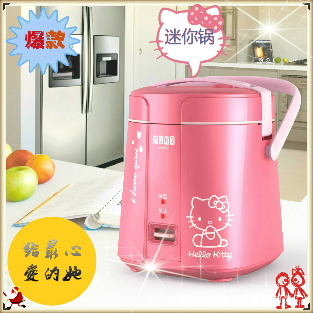 hello kitty rice cooker instructions